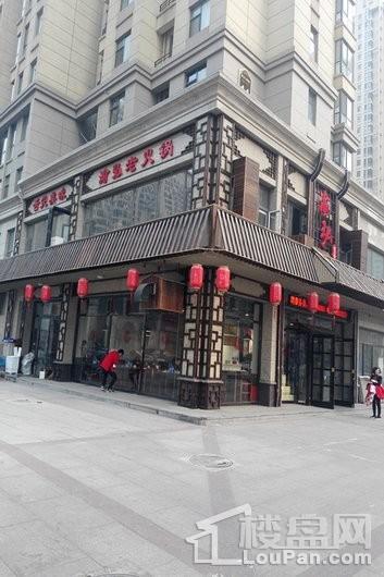 中国·石家庄·塔坛国际商贸城配套图