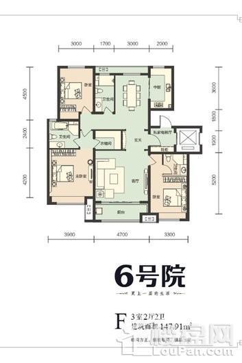 福美六号院户型图
