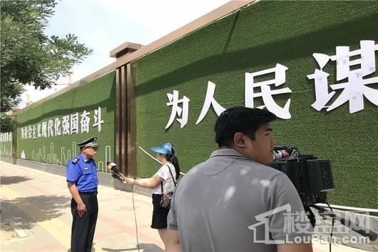 枫悦园实景图