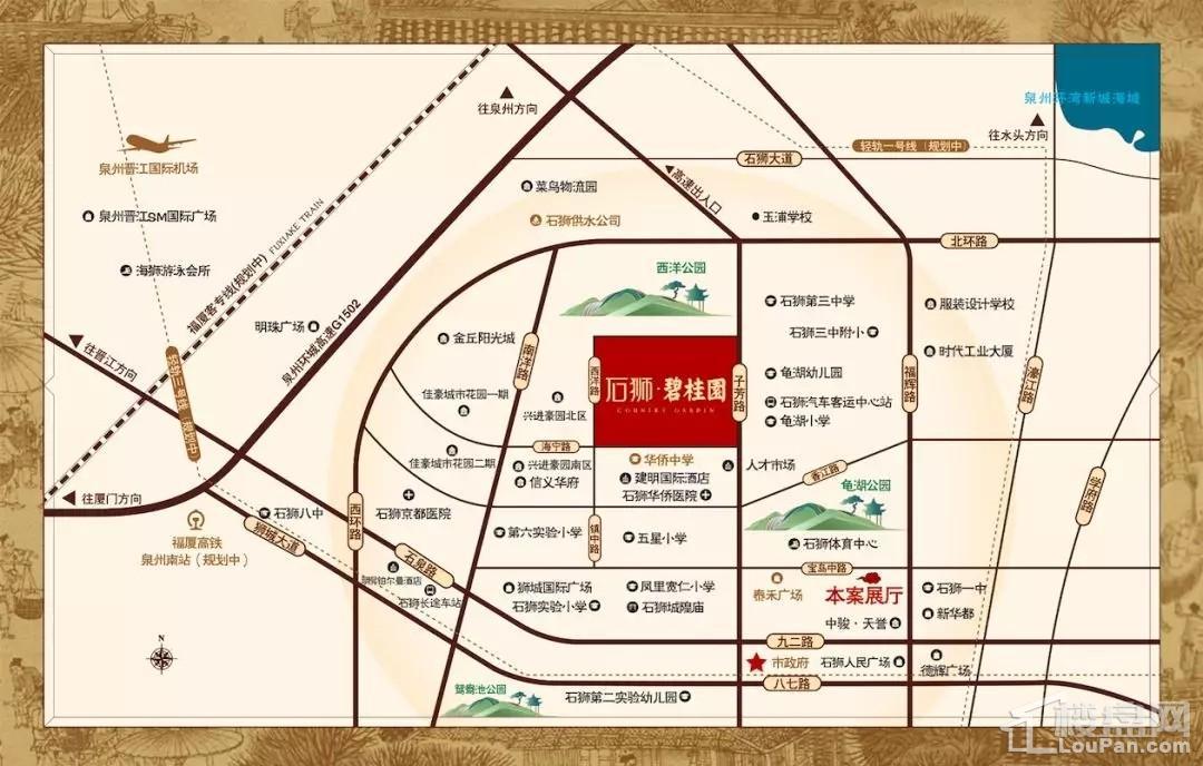 石狮碧桂园位置图