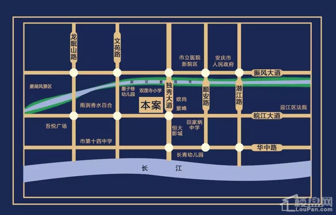 雨润·中央新城四期位置图