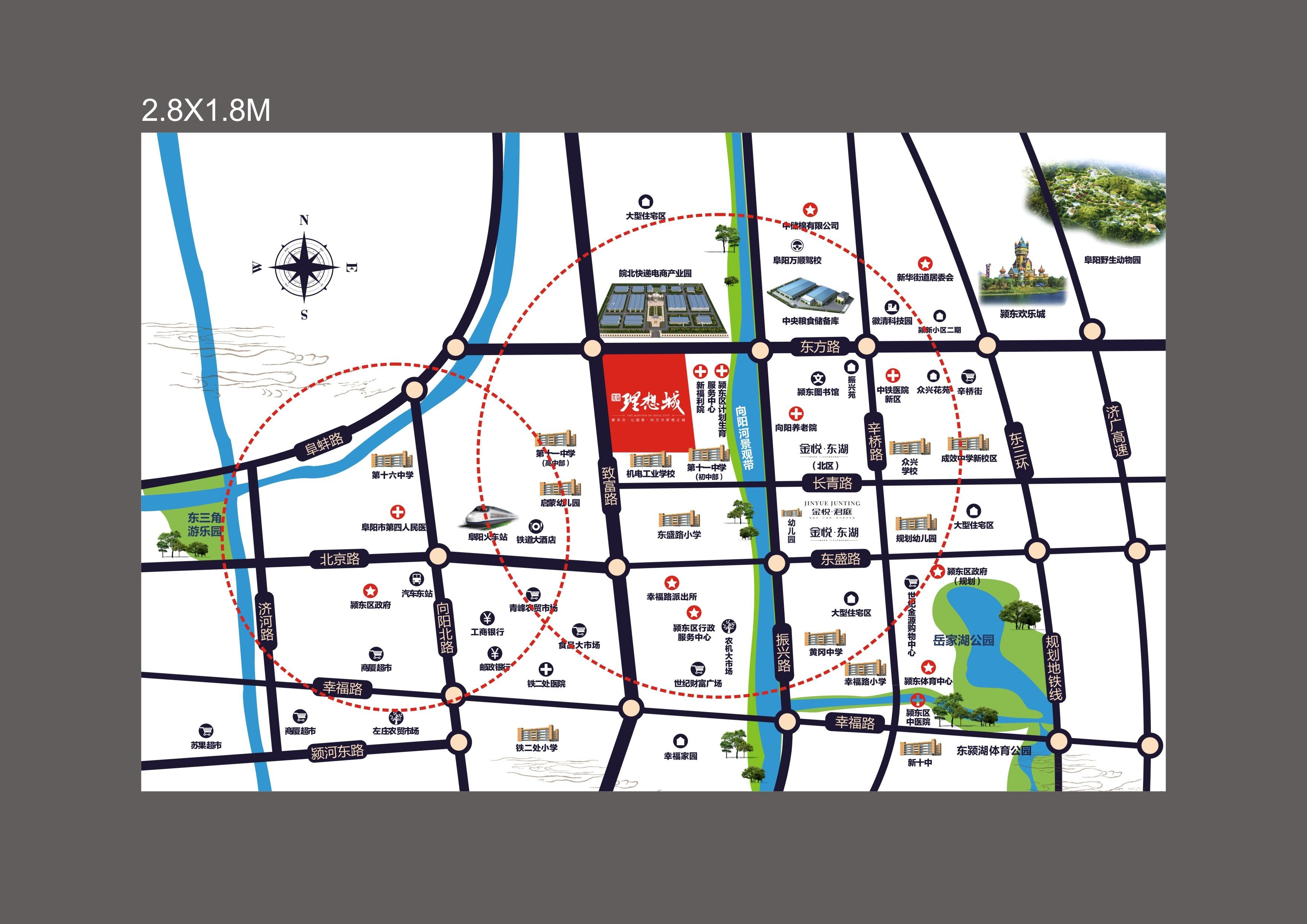 金悦·理想城位置图