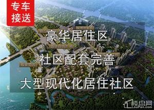 为您推荐锦江国际新城