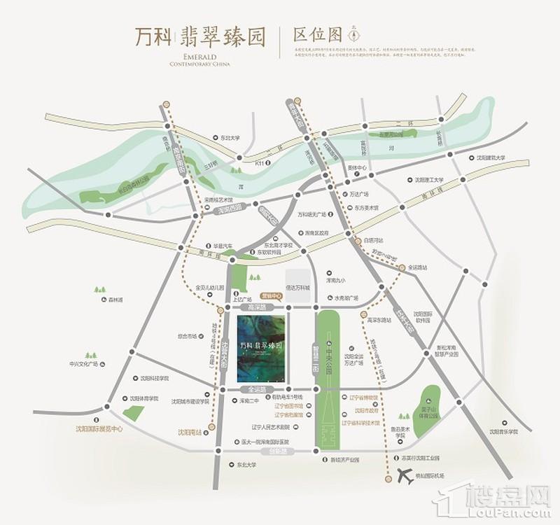 万科翡翠臻园位置图
