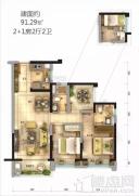 2+1房2厅2卫