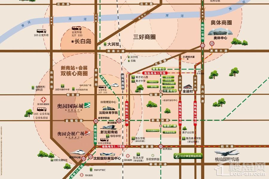 奥园会展广场位置图