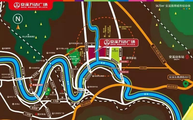 安溪万达广场位置图