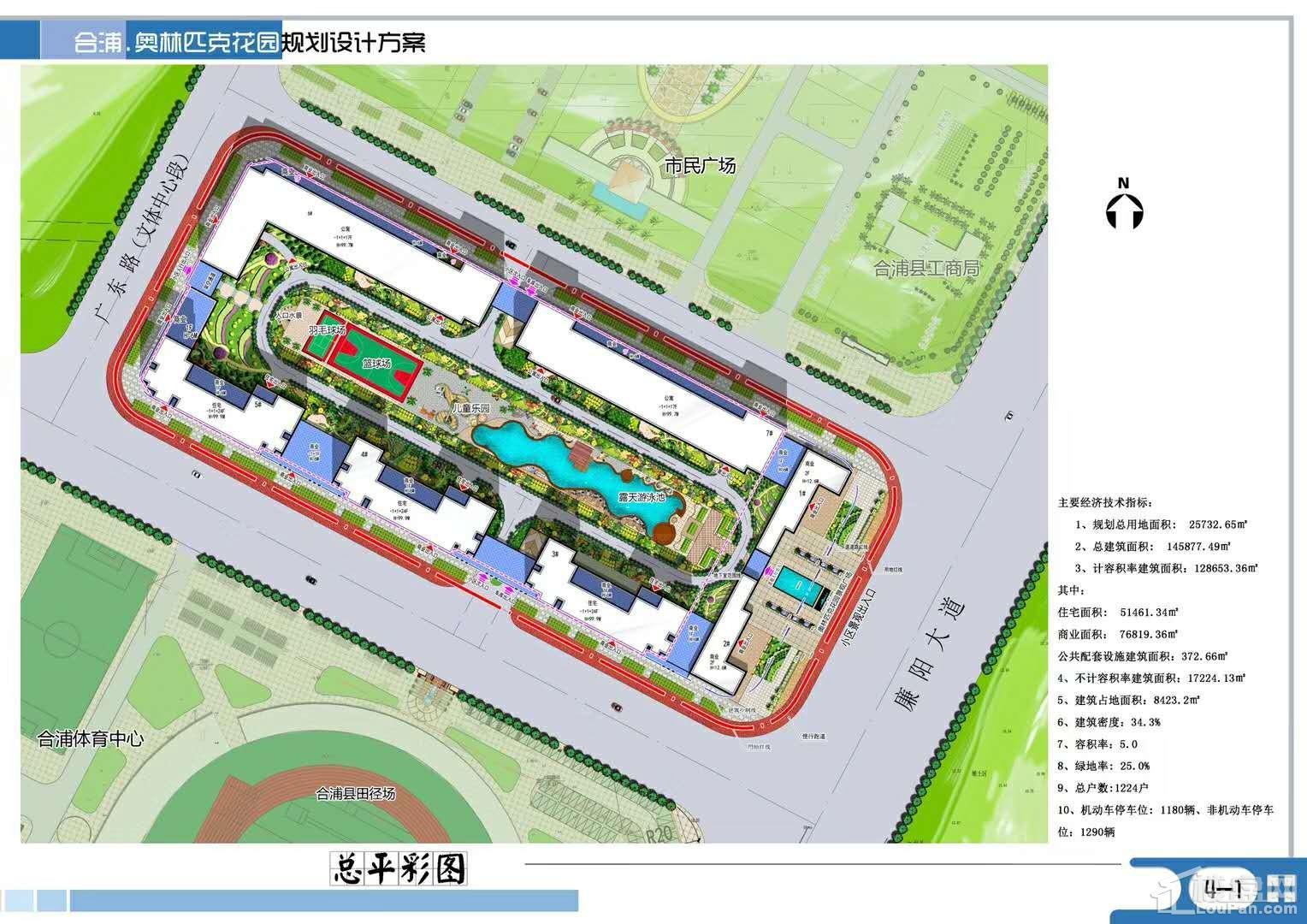 奥林匹克花园位置图