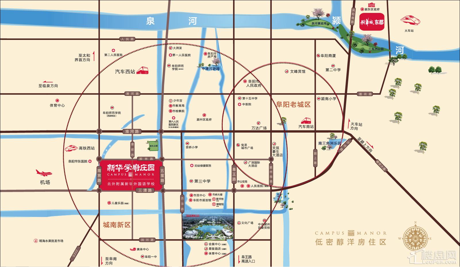 新华·学府庄园位置图