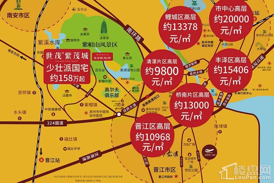 世茂紫茂城位置图