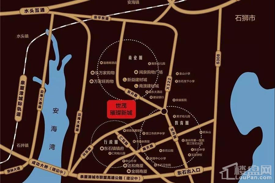 晋江世茂璀璨新城位置图