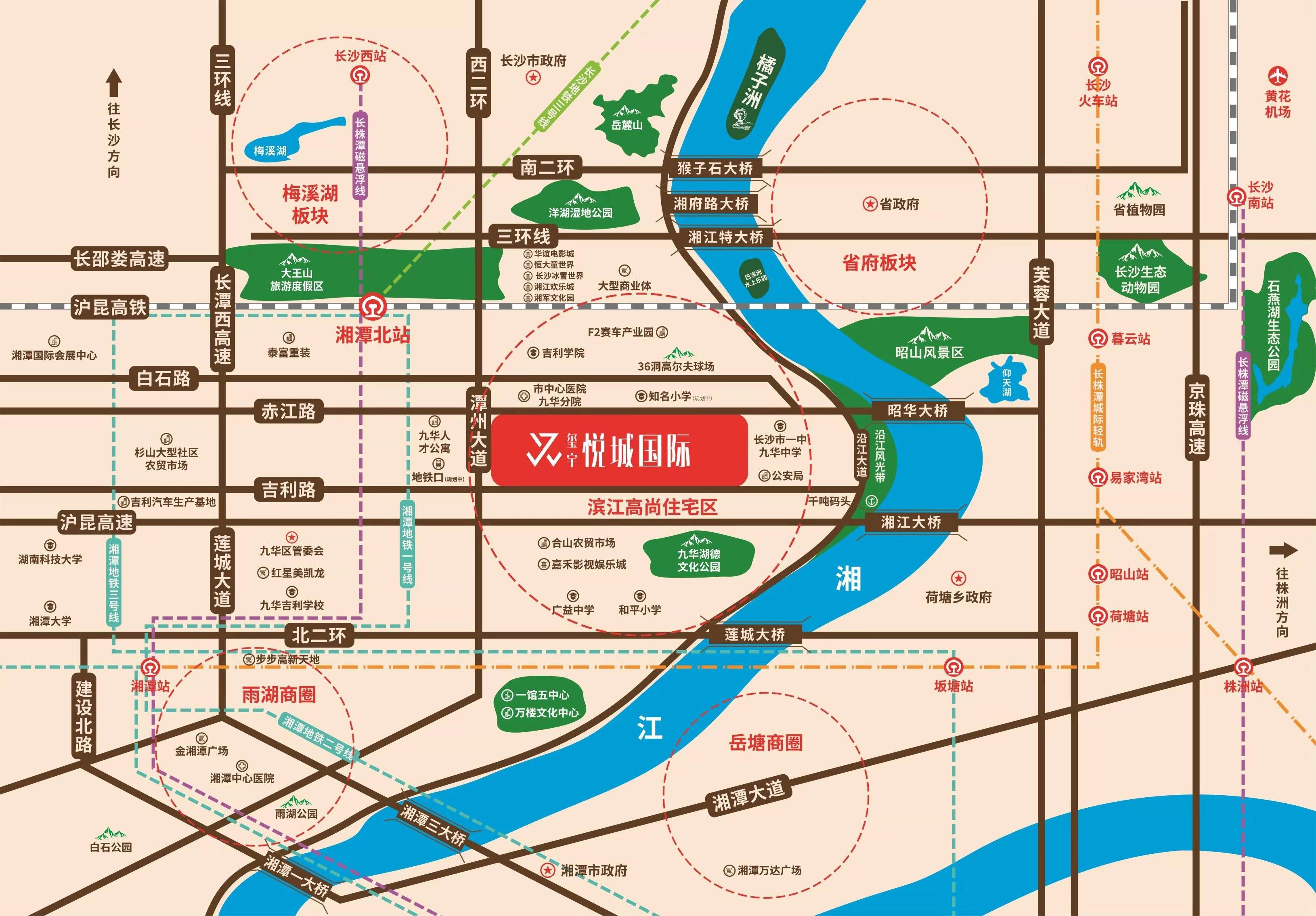 玺宇·悦城国际位置图
