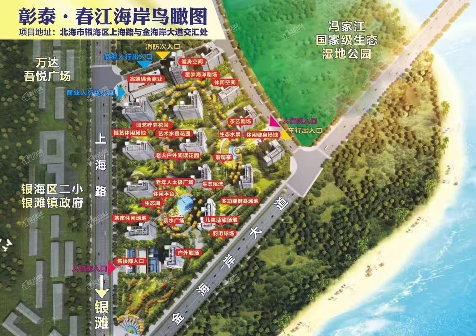 彰泰·春江海岸鸟瞰图