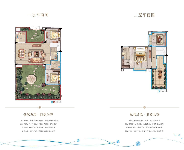 合院B户型 四房两厅三卫 约125m²