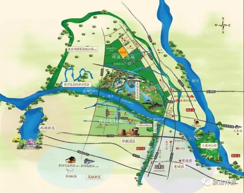 祥源生态城·景秀园位置图