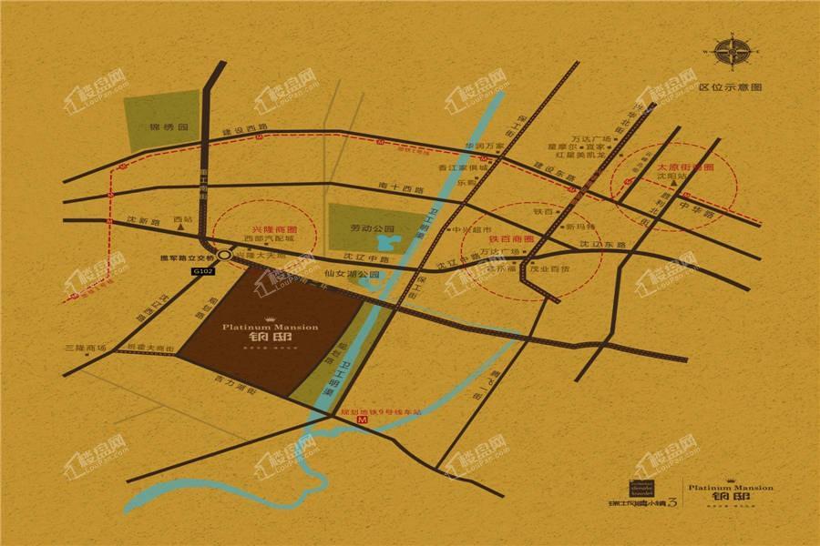 瑞士风情小镇三期铂邸位置图