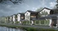 阳明温泉小镇150-200平中式院墅加推在即