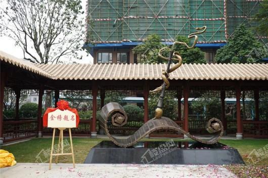 虎门·君悦东方实景图