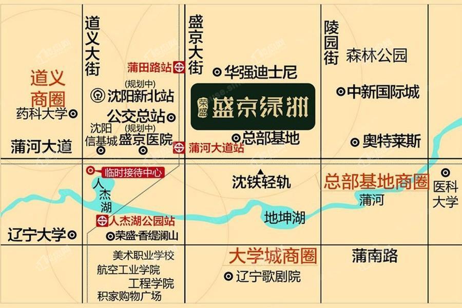 荣盛盛京绿洲位置图