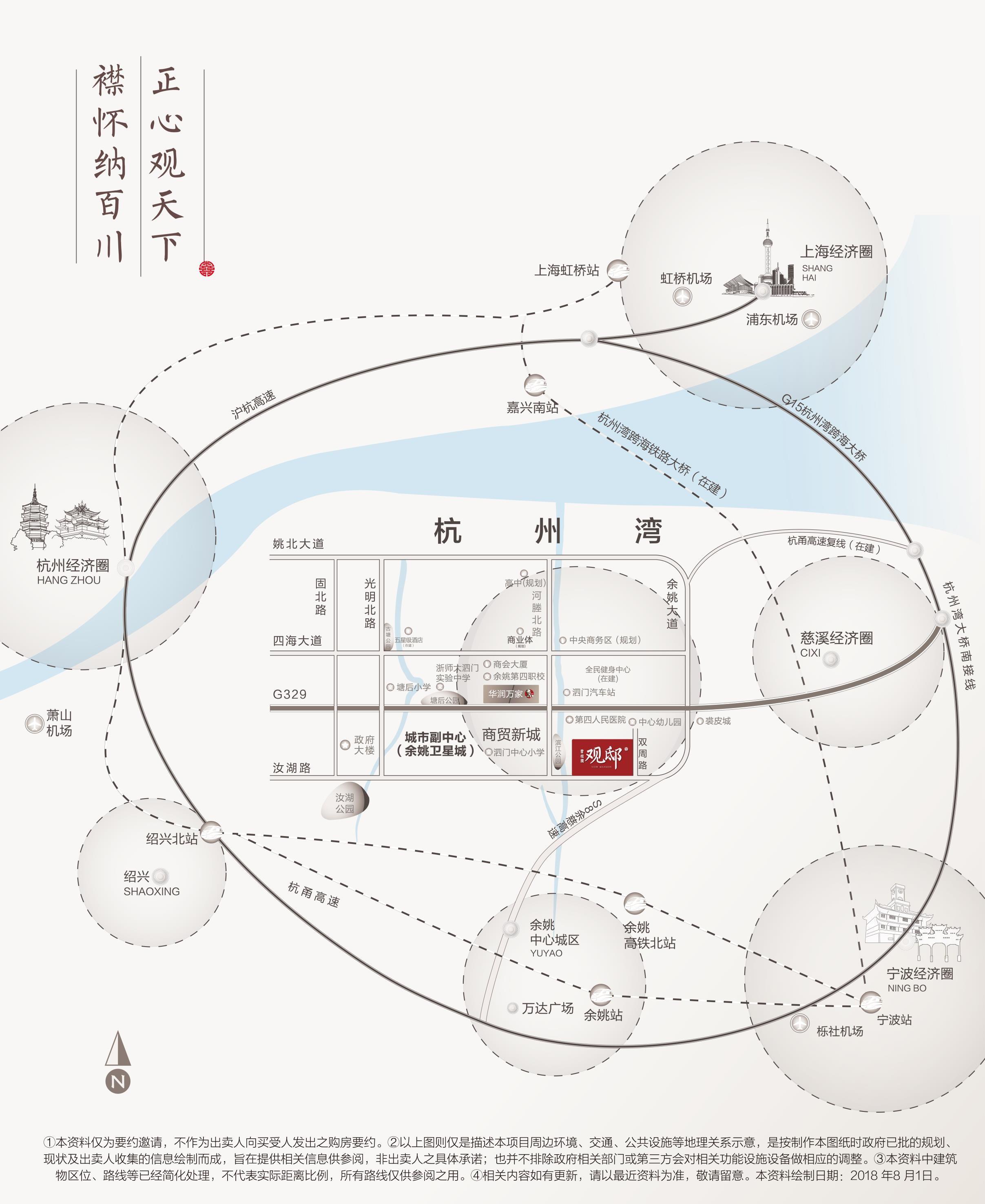 碧桂园观邸位置图