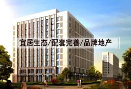 新空港孔雀城公寓