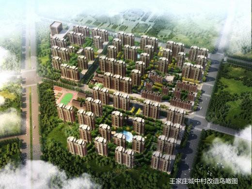 为您推荐栾城区小高层项目