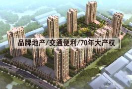 德仁珑湾翡翠城