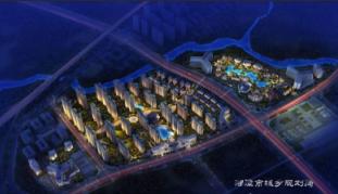 湘潭恒大国际健康城