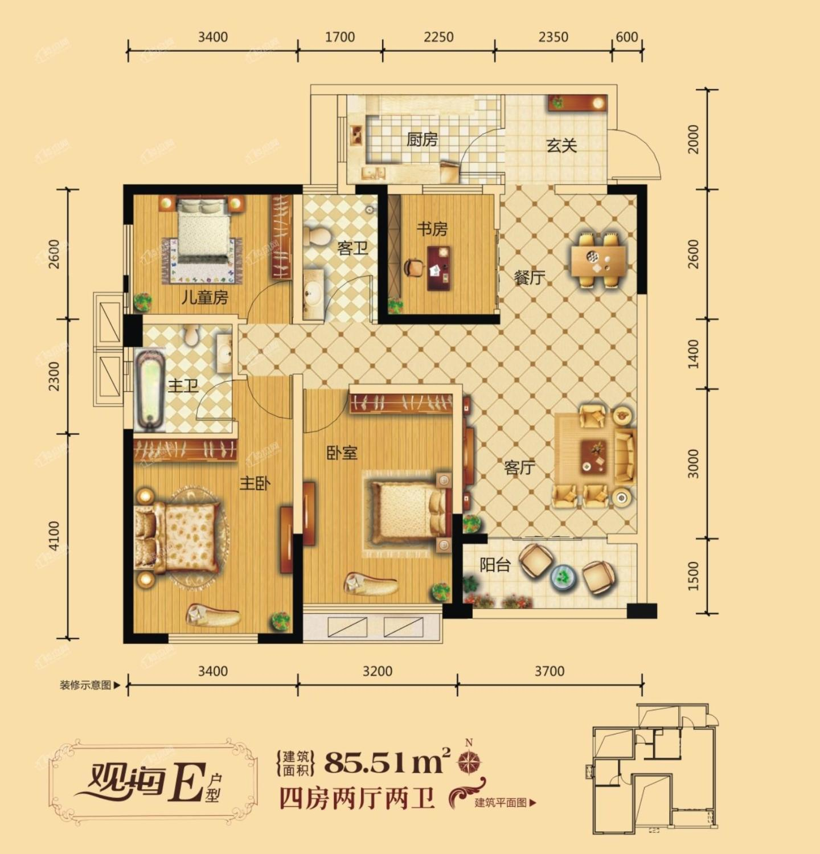 三期E户型 四房两厅两卫 85.51㎡
