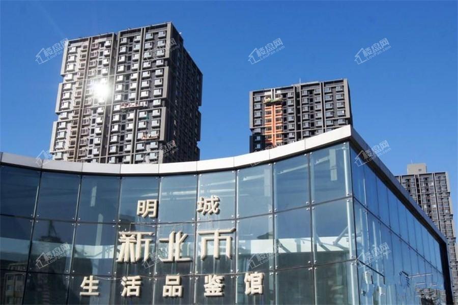 明城新北市实景图