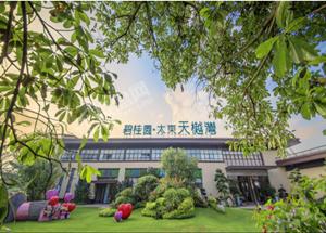 碧桂园太东天樾湾实景图