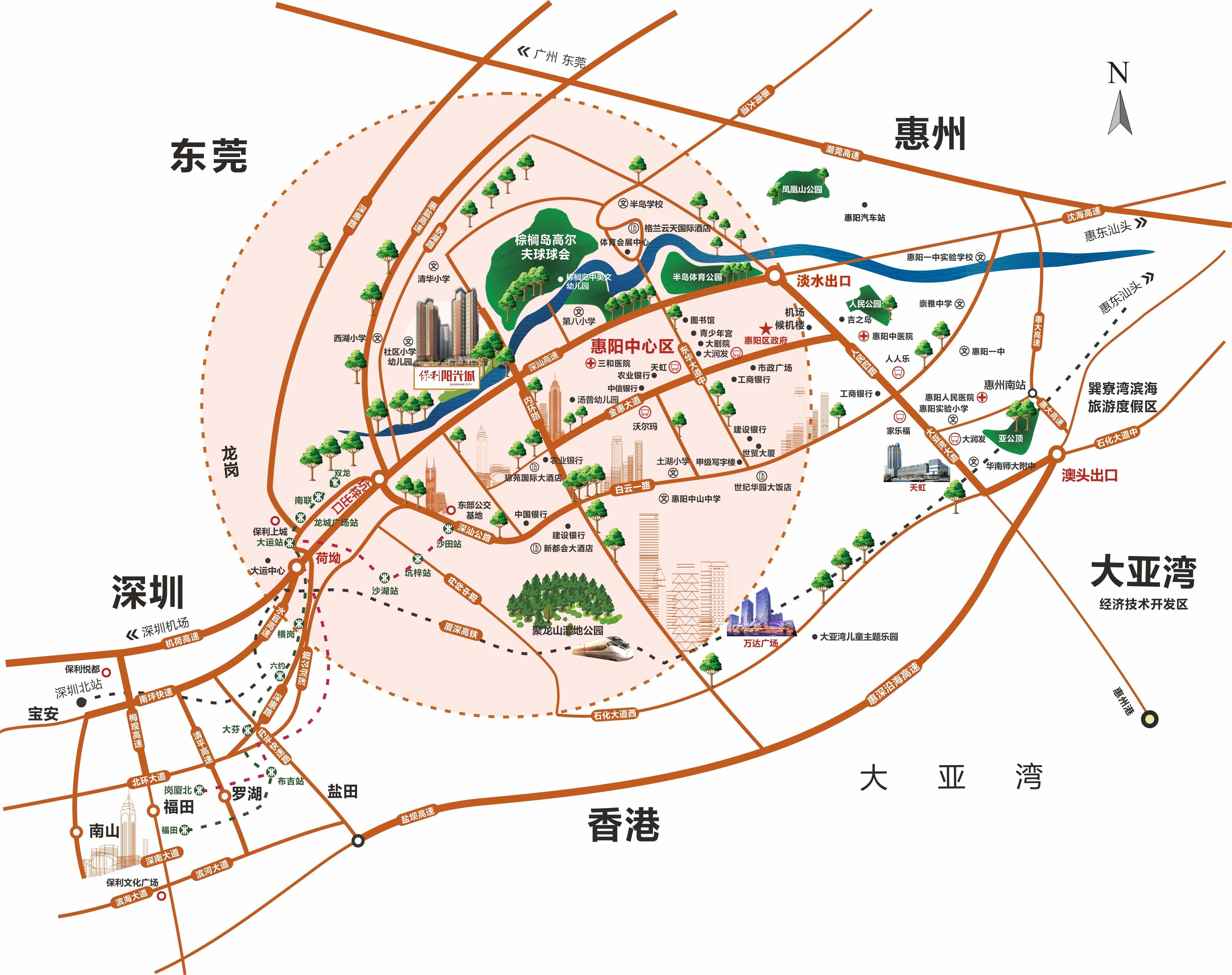 保利阳光城位置图