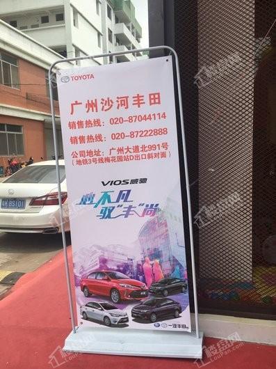 瑞万璞悦里项目送车活动宣传展示