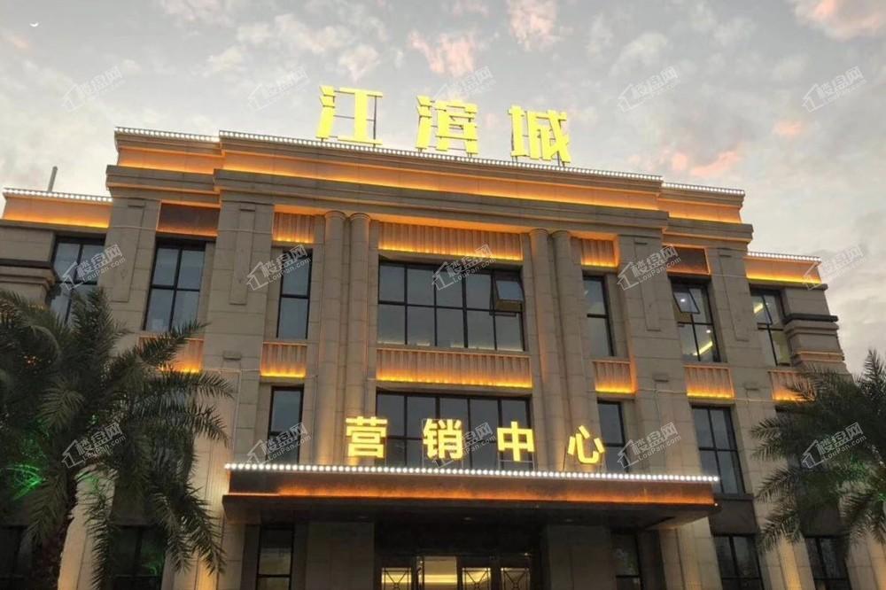 永隆江滨城实景图