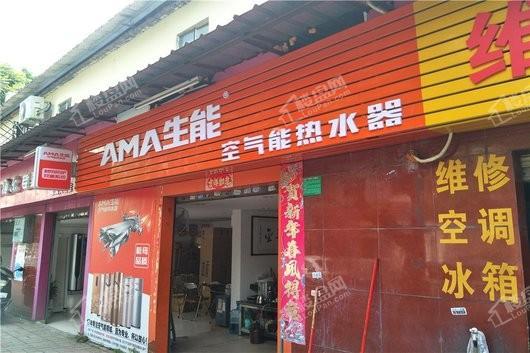 首创碧桂园悦山府距离项目2公里内的空气能热水器
