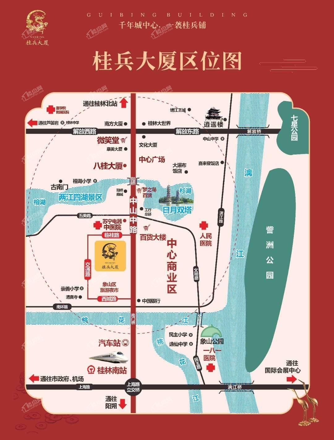 桂兵大厦位置图