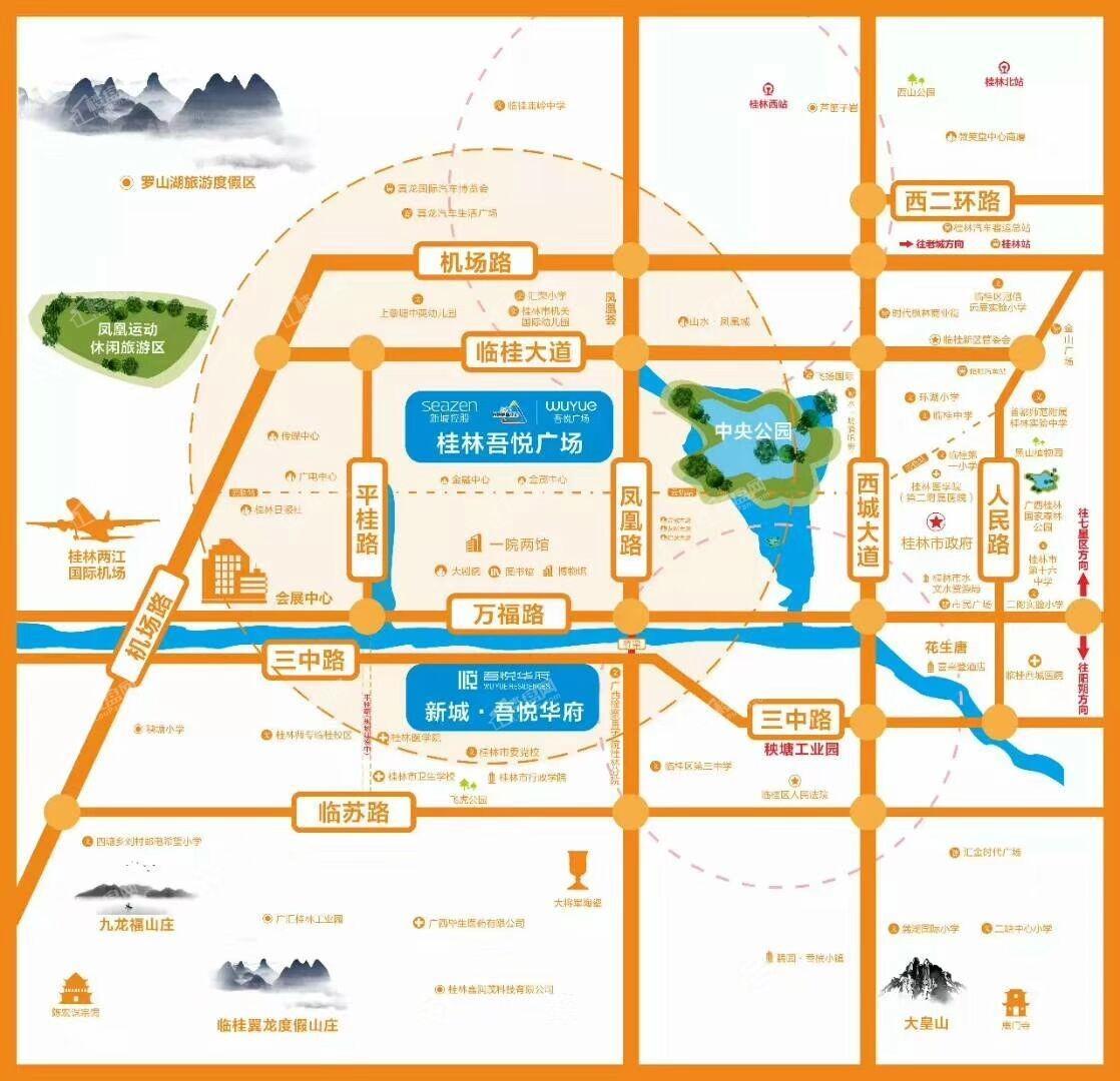 桂林新城吾悦广场位置图