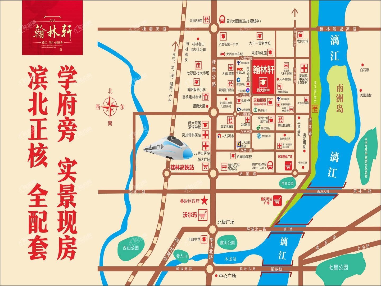 翰林轩位置图