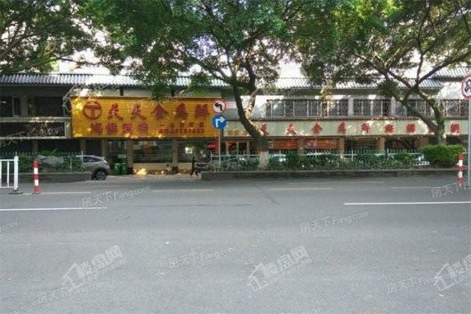 合景阳光城·领峰距离项目4.9公里的海鲜酒楼