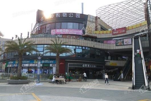 合景阳光城·领峰距离项目5.3公里的樵岭购物公园
