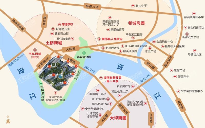 新邵雍翠·怡景位置图