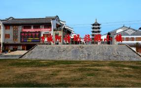 石林万城阿诗玛旅游小镇