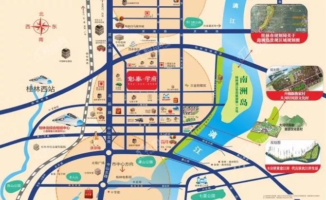 彰泰学府位置图