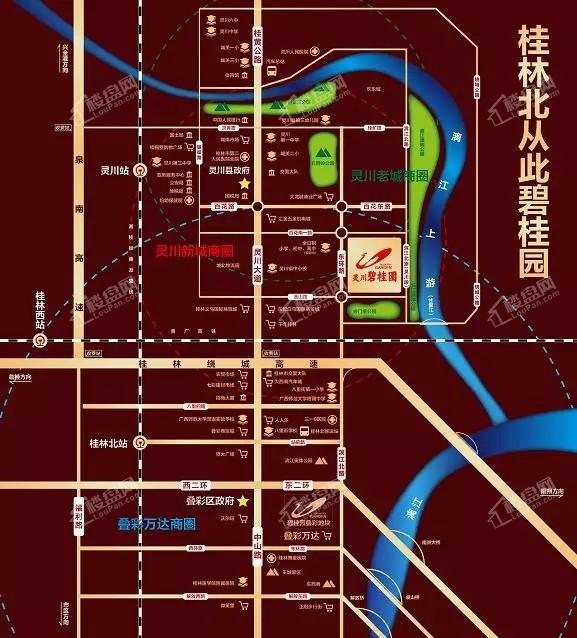 灵川碧桂园位置图