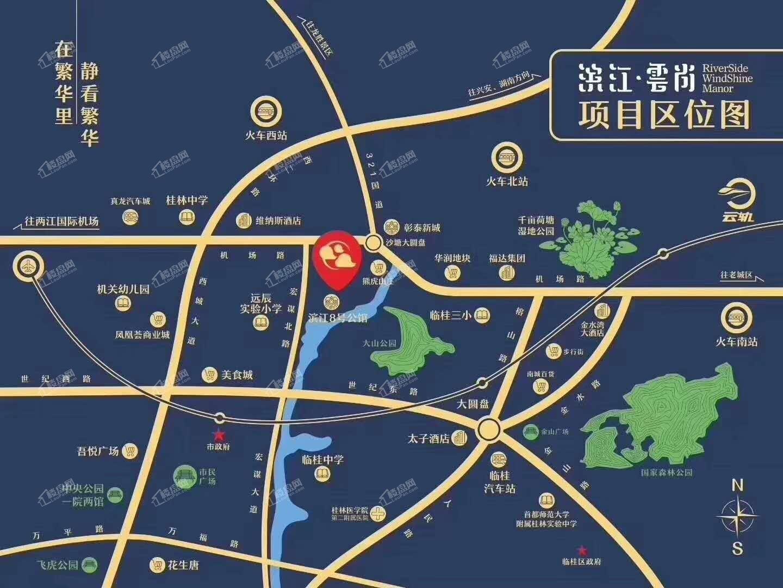 滨江•云尚位置图