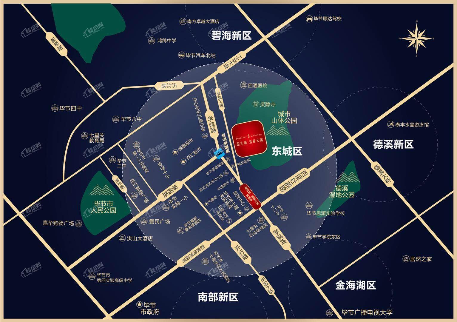 阳光城·翡丽公馆位置图