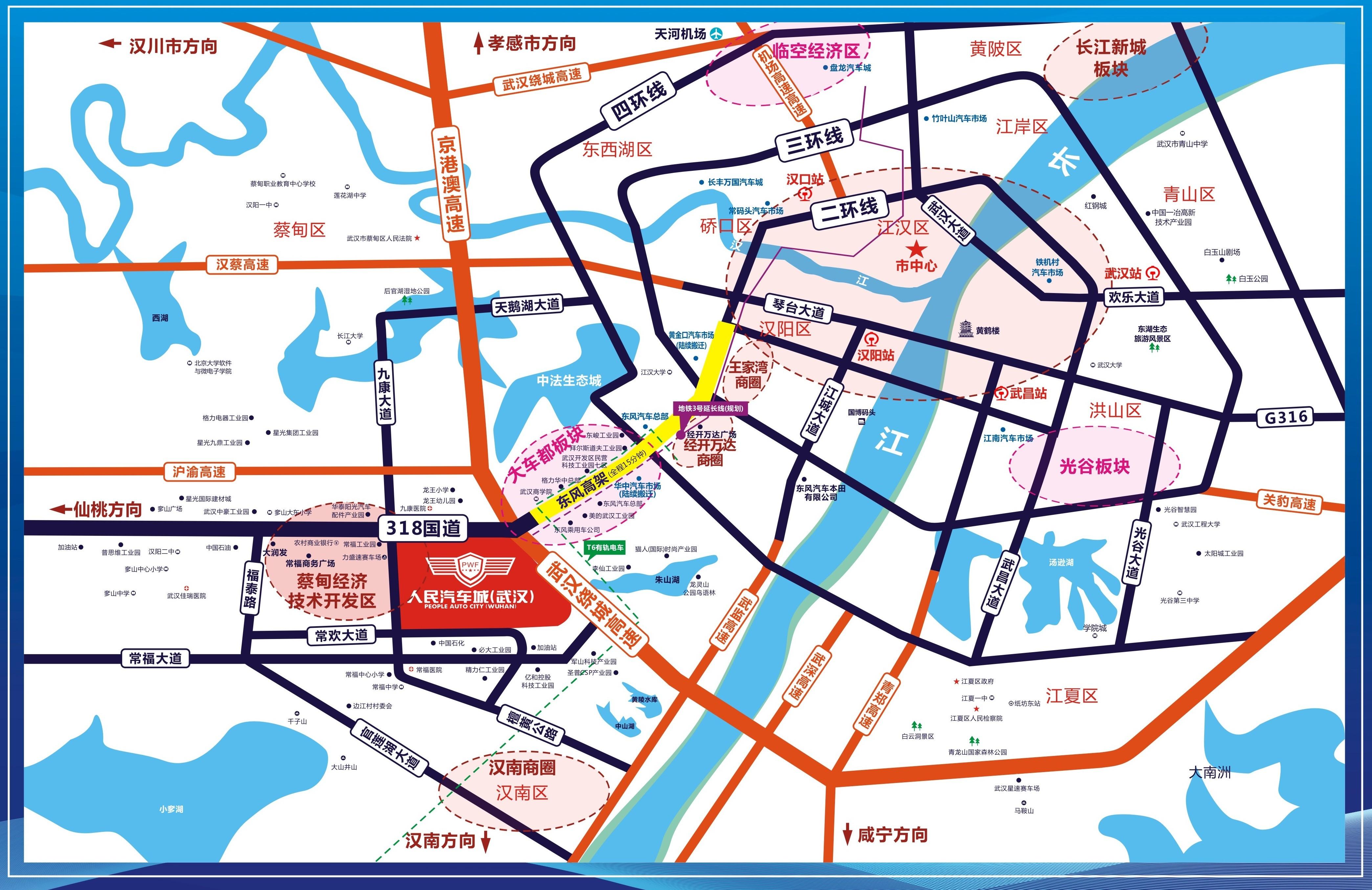 人民武汉国际汽车城位置图