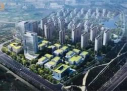 绿地健康城