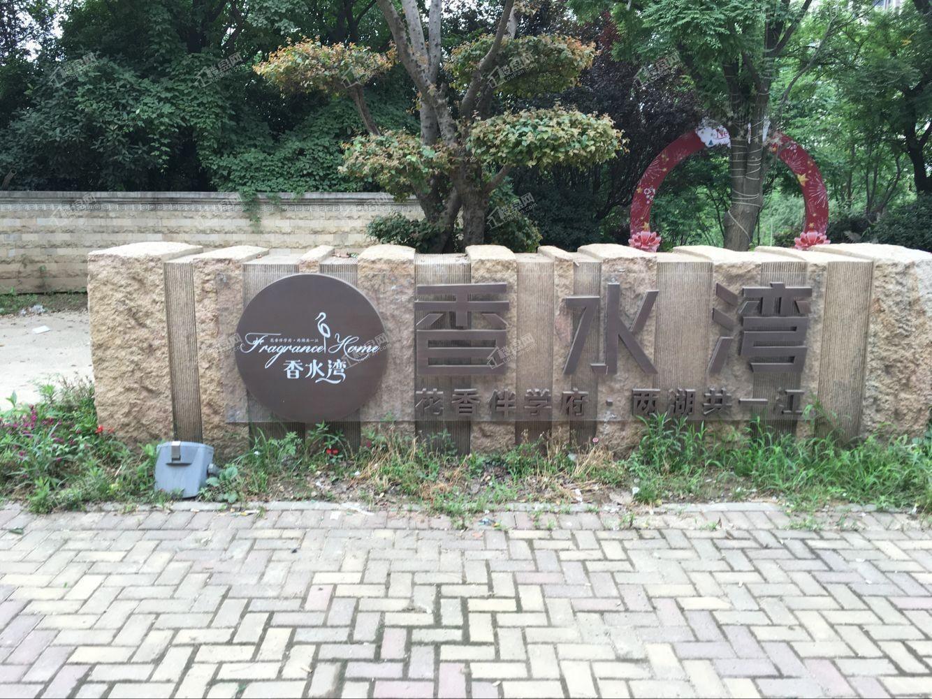 香水湾商铺实景图