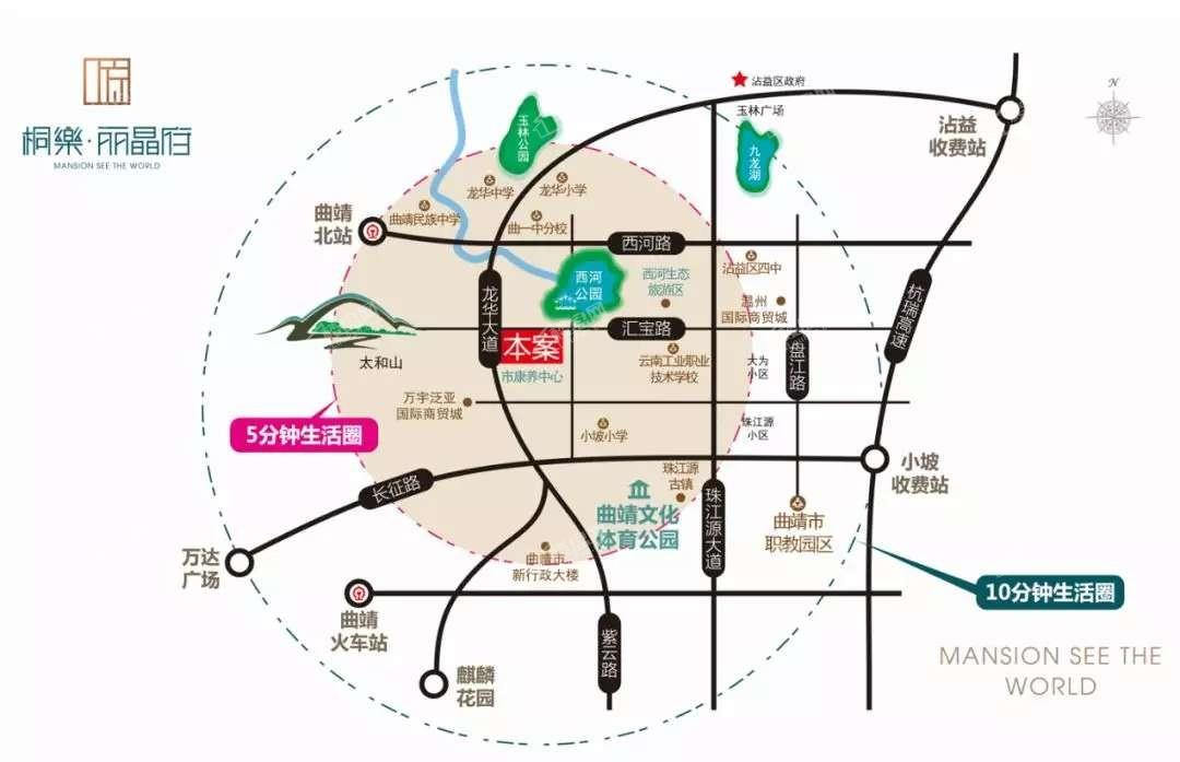 桐樂·丽晶府位置图
